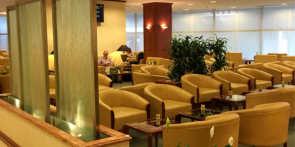 The Emirates Lounge (AKL)