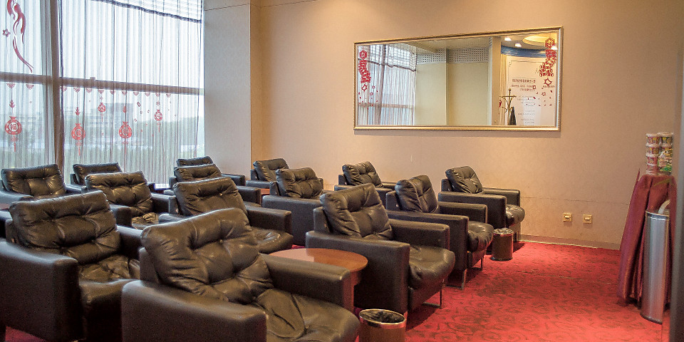 Domestic First Class Lounge 2 (HET)