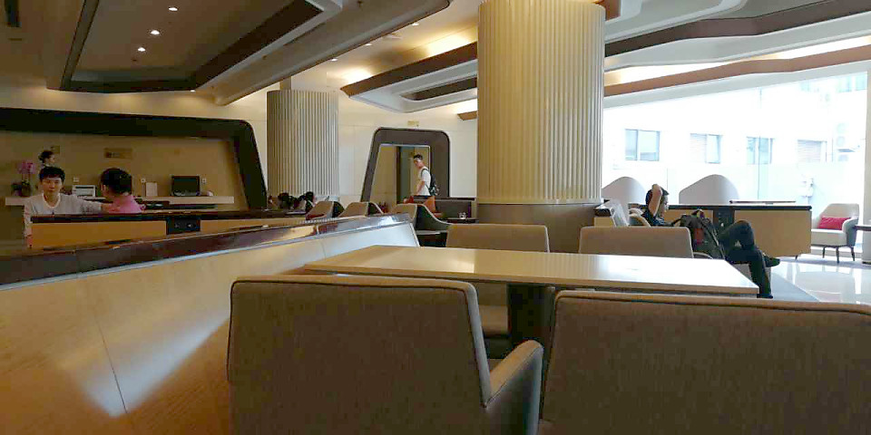 Hainan Airlines VIP Lounge (PEK)