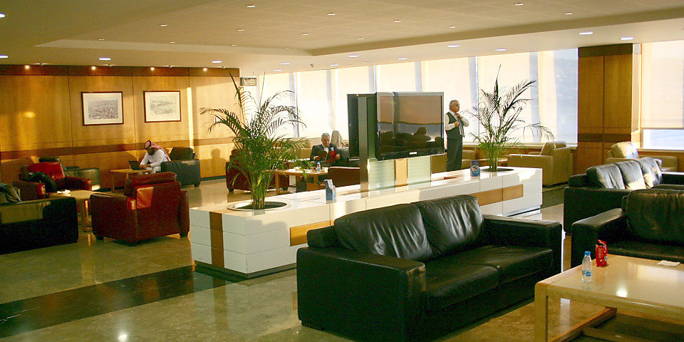 Middle East Airlines Cedar Lounge (BEY)