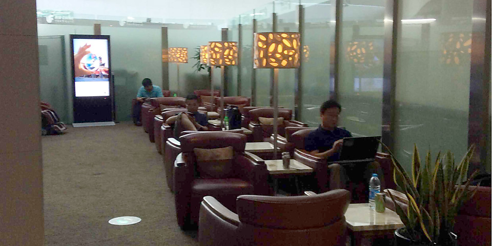 V3 Air China First & Business Class Lounge (SHA)