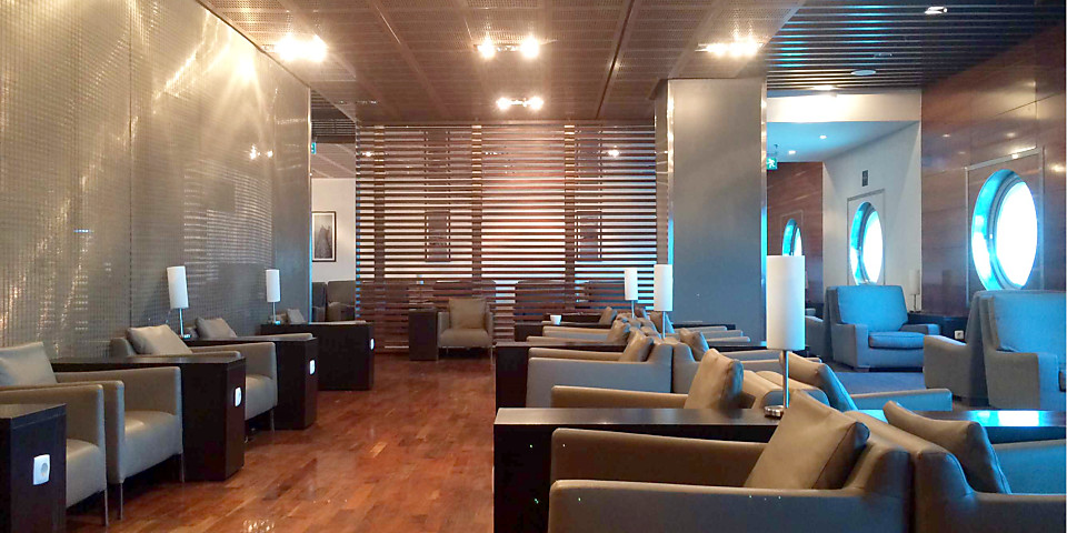 Egyptair Almeisan Lounge (CAI)