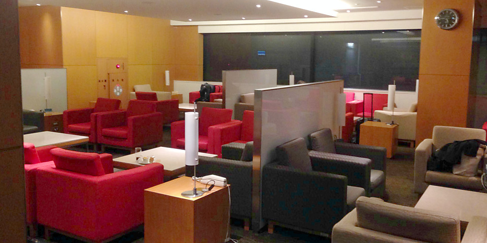 Cathay Pacific First and Business Class Lounge (NRT)