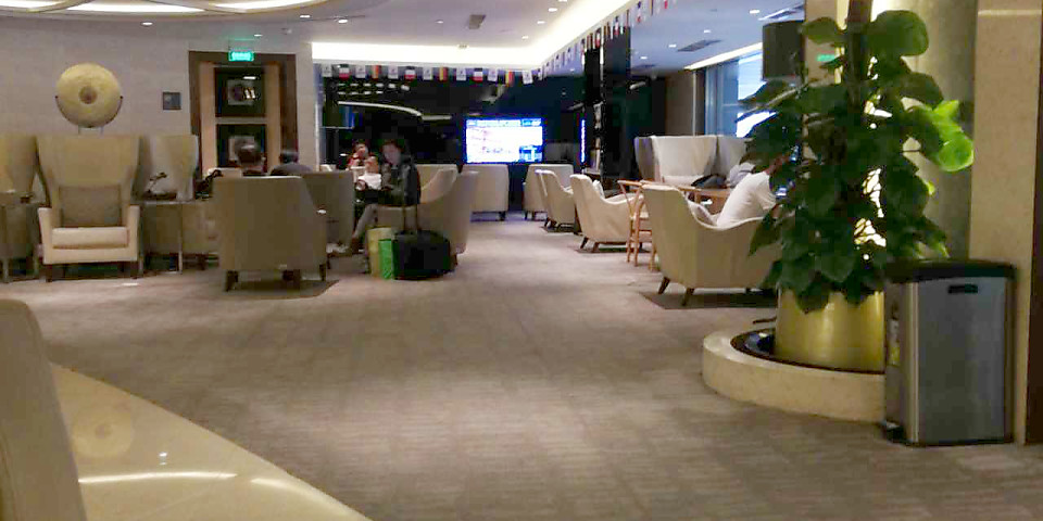 Air China Domestic First & Business Class Lounge (CTU)