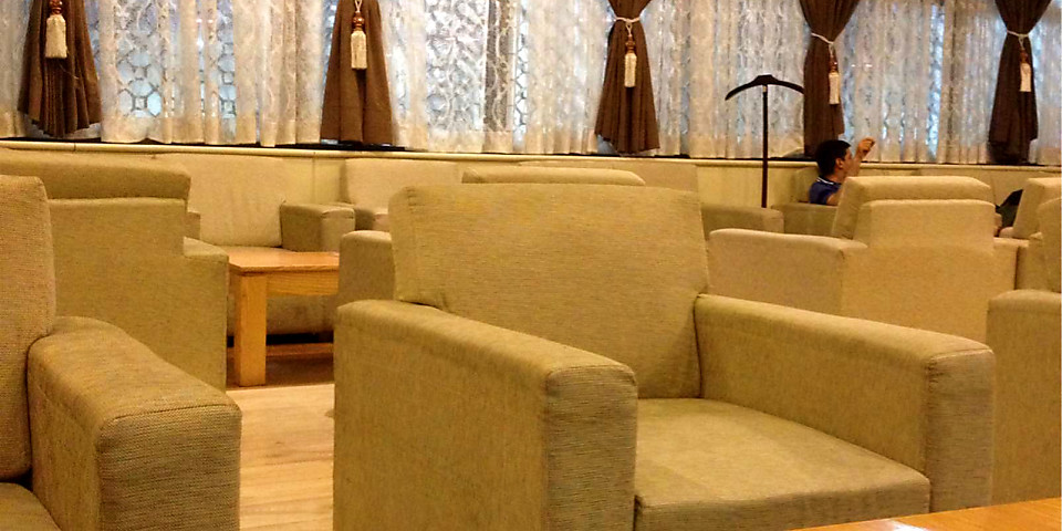 CIP Lounge (LHE)