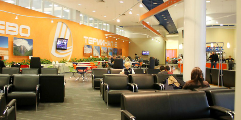 Galaxy Lounge (SVO)