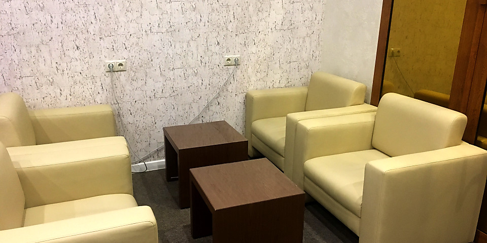 High Comfy Zone Lounge (International) (IKT)