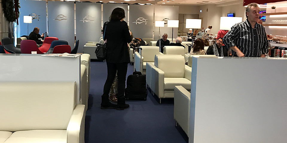 Aegean Business Lounge (ATH)