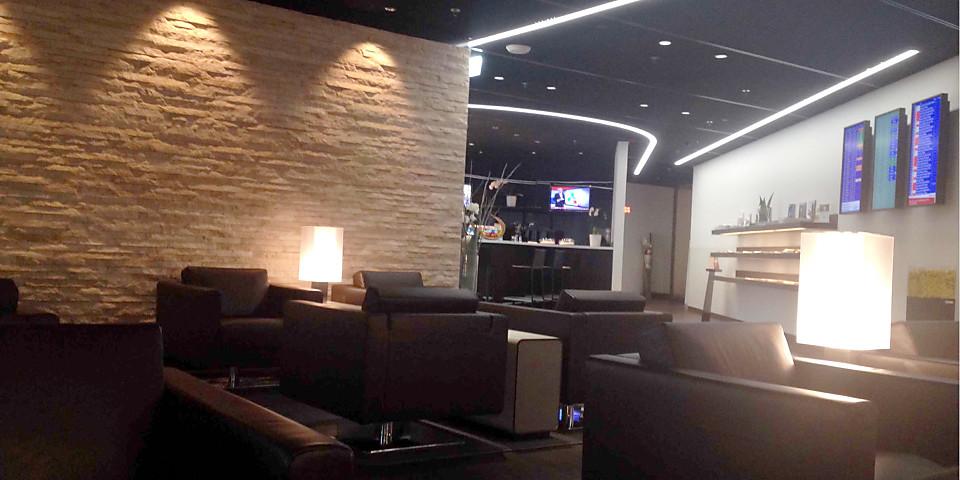 SWISS Arrival Lounge (ZRH)