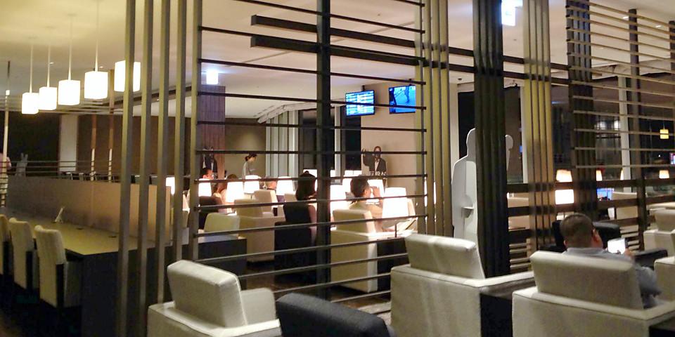 Sky Lounge Annex (HND)