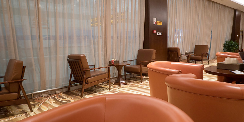 No. 8 First Class Lounge (WUH)