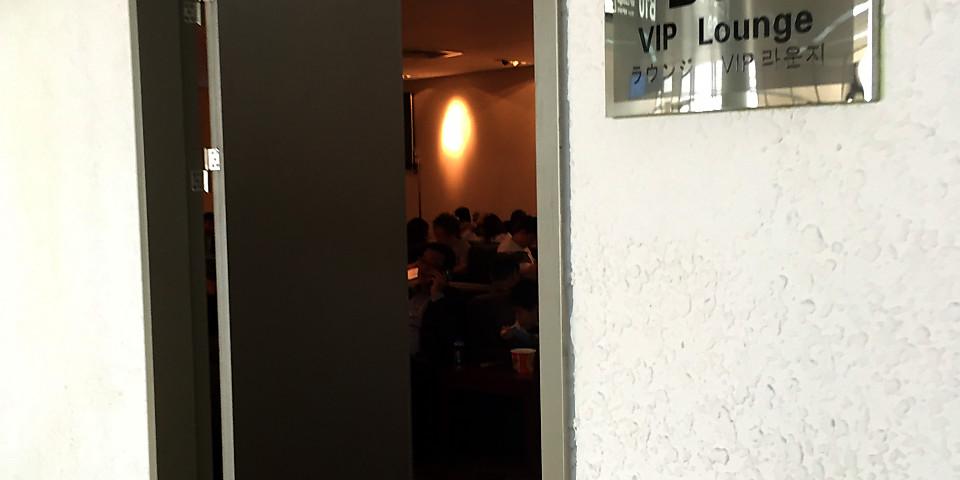 B10 First & Business Class Lounge (SHA)