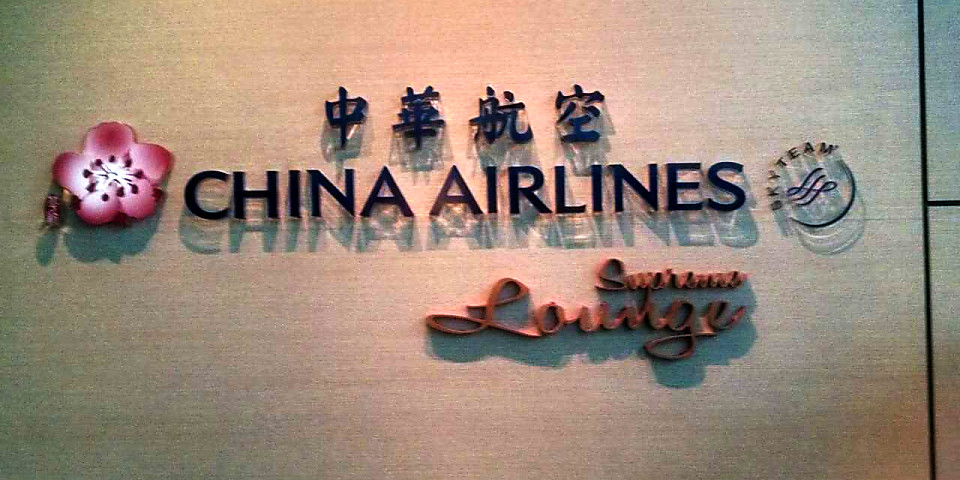 China Airlines Supreme Lounge (V3) (TPE)