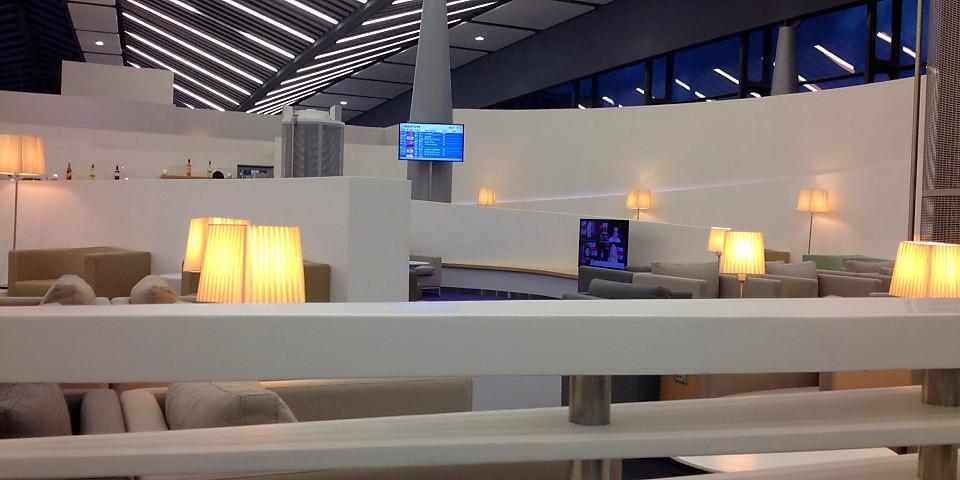 ATOL La Terrasse Lounge (MRU)