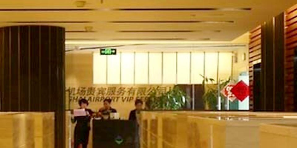 No. 9 VIP Lounge (PVG)