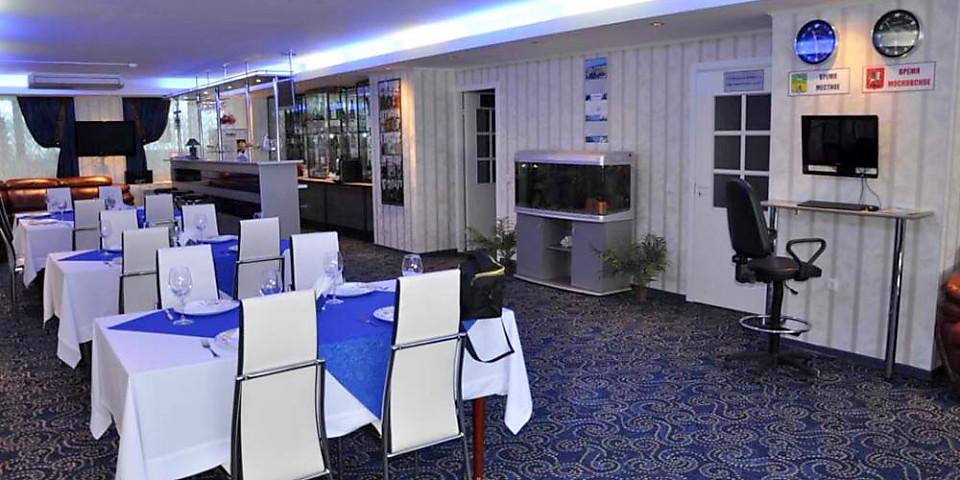 Novokuznetsk Spichenkovo Airport Business Lounge (NOZ)
