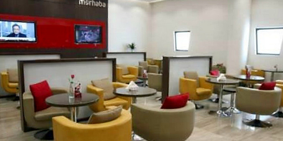 DXB Marhaba Lounge Reviews Photos
