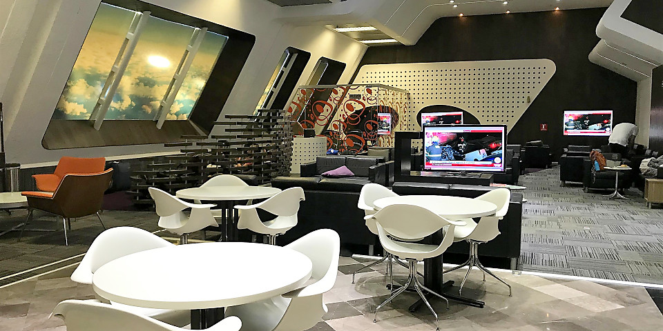 VIP Lounge (West) (GDL)