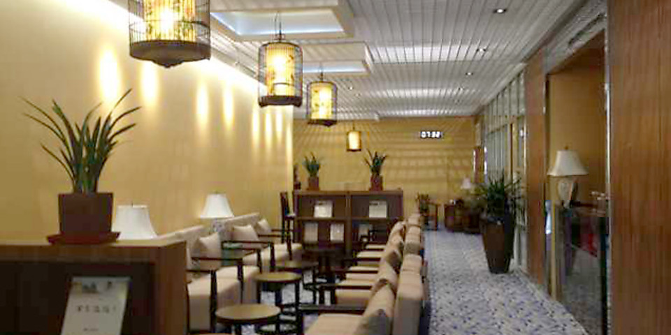 Golden Century VIP Lounge (Gate 14) (HFE)
