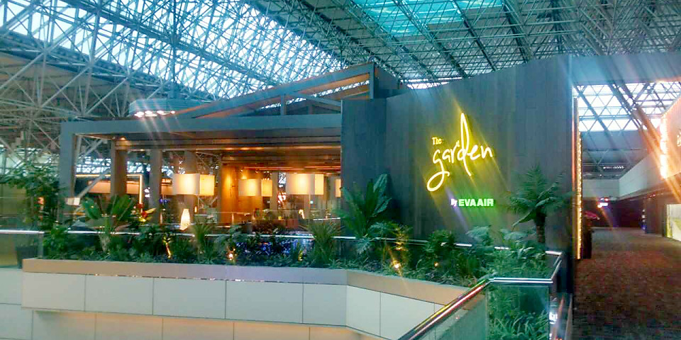 EVA Air The Garden (TPE)