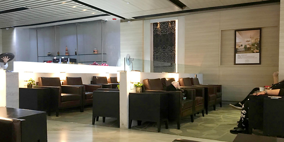 ITC Hotels Green Lounge (DEL)