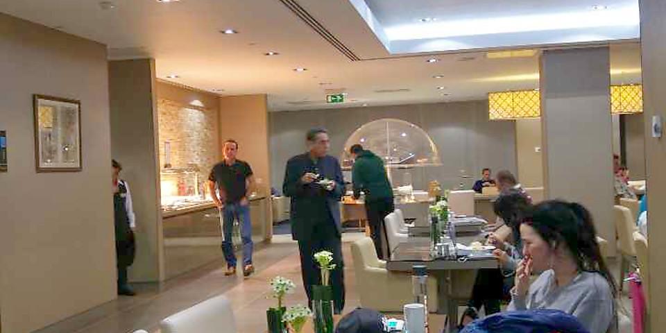 The Emirates Lounge (LGW)