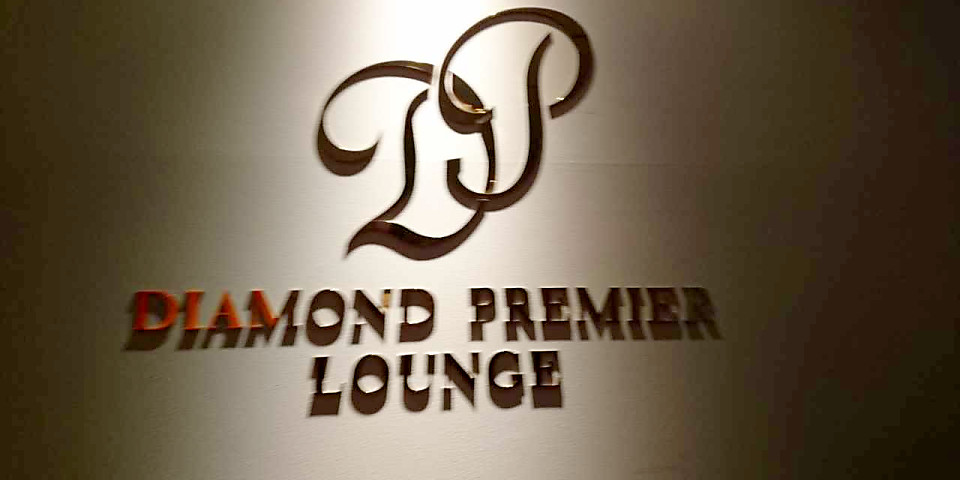 Japan Airlines Diamond Premier Lounge (South Wing) (HND)