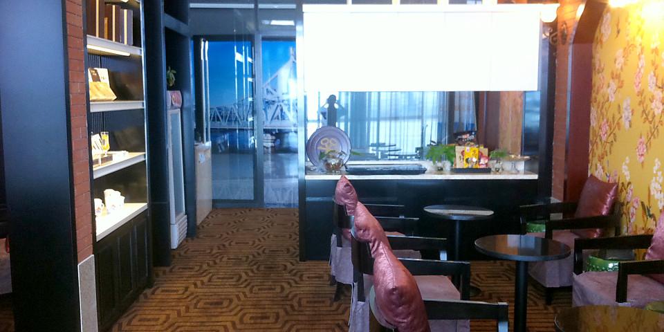 Golden Century VIP Lounge (TSN)