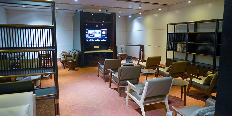 Golden Century VIP Lounge (Gate 2) (KMG)