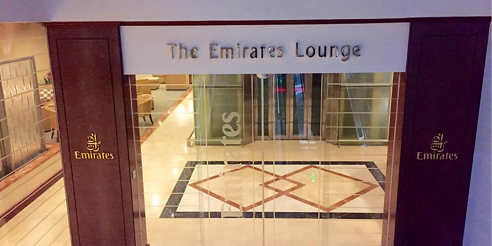 The Emirates Lounge (PEK)