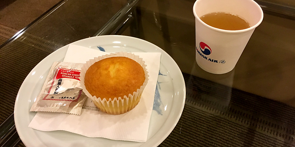 Korean Air KAL Lounge (GMP)