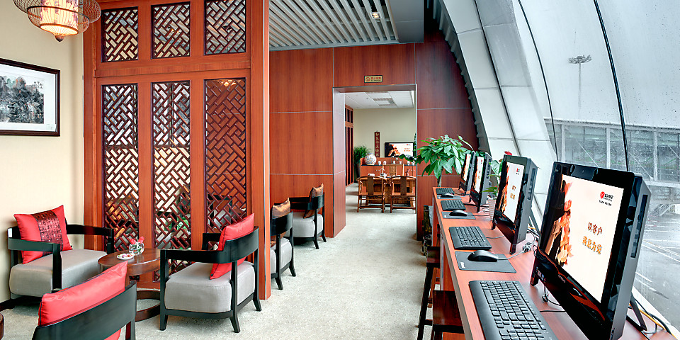 Golden Century VIP Lounge No. 1 (CKG)