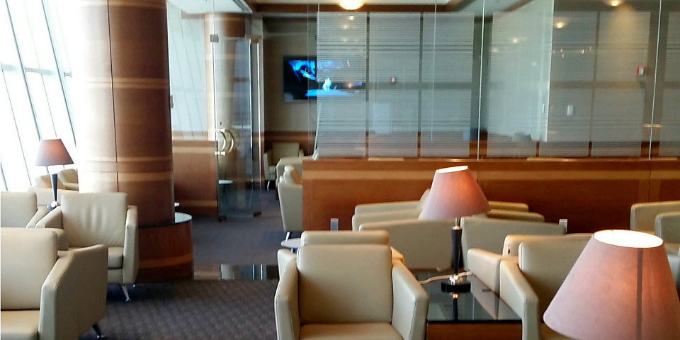 Korean Air KAL Business Class Lounge (JFK)