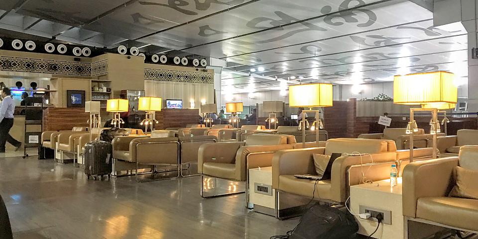 Travel Club Lounge (CCU)