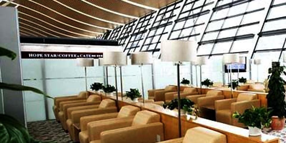 No. 66 VIP Lounge (PVG)