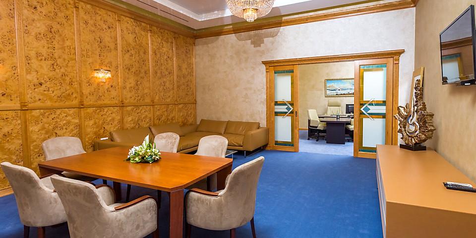 VIP Lounge (VVO)