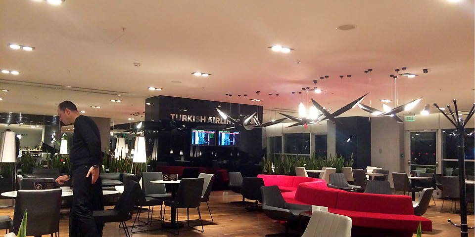 Turkish Airlines CIP Lounge (Domestic Elite Lounge) (ESB)