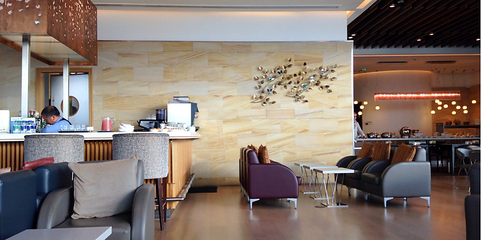 Malaysia Airlines Golden Lounge (LHR)