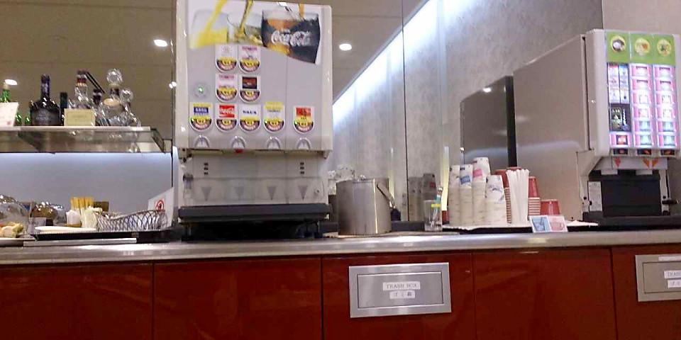 Card Members Lounge Hiei (KIX)