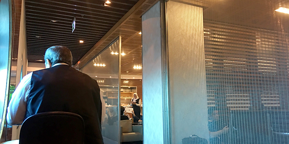 Egyptair Gienah Lounge (CAI)