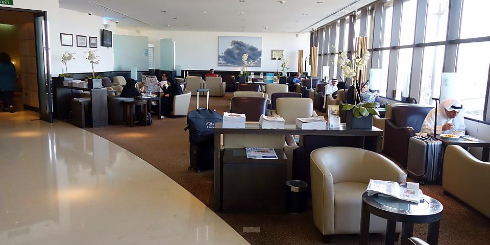 Dilmun Lounge (BAH)