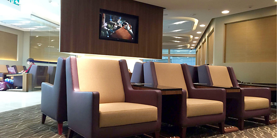 Singapore Airlines SilverKris Business Class Lounge (MEL)