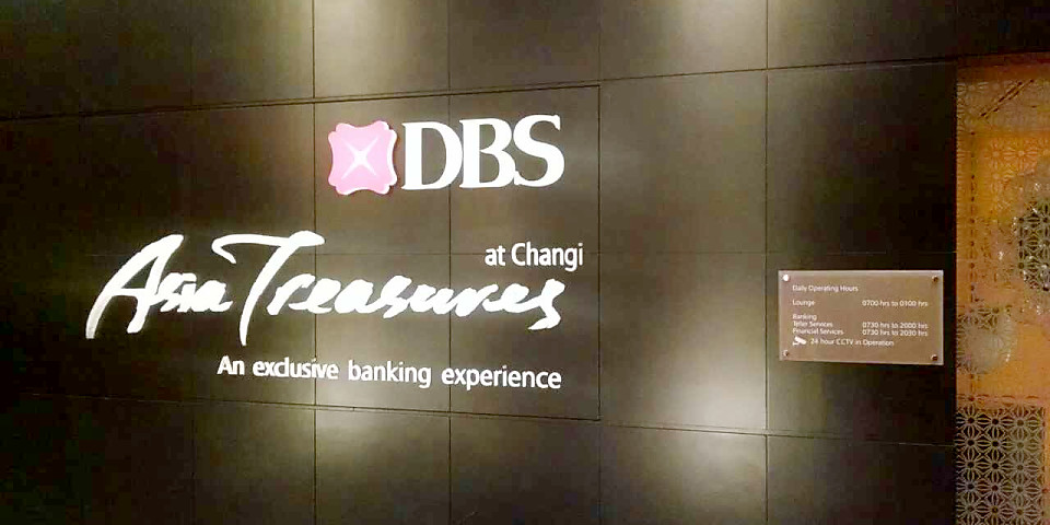DBS Asia Treasures Lounge (SIN)