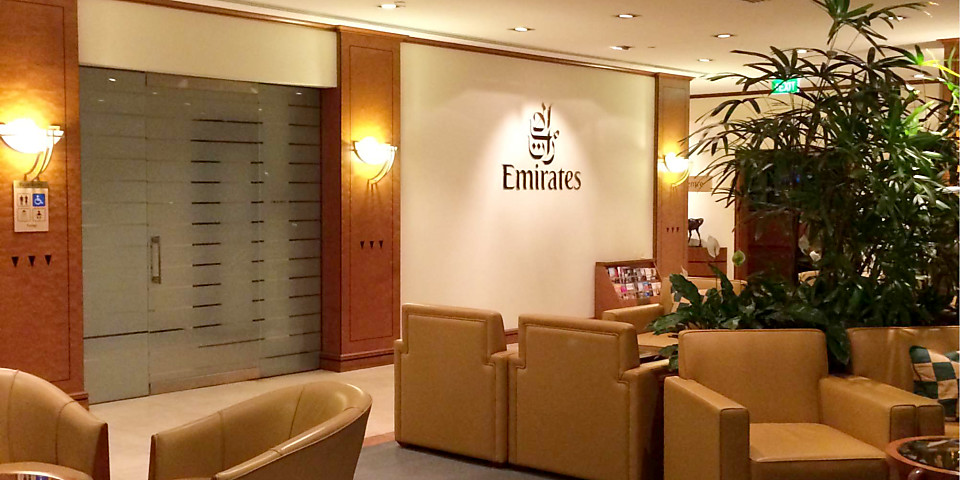 The Emirates Lounge (MEL)