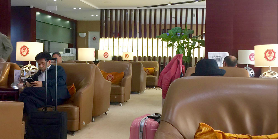 Shenzhen Airlines King Lounge (XIY)