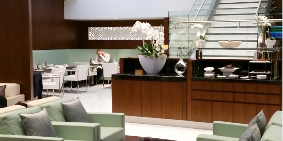 Etihad Airways First & Business Class Lounge (IAD)