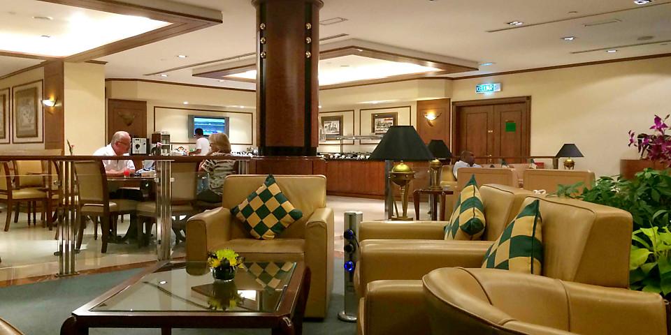 The Emirates Lounge (KUL)