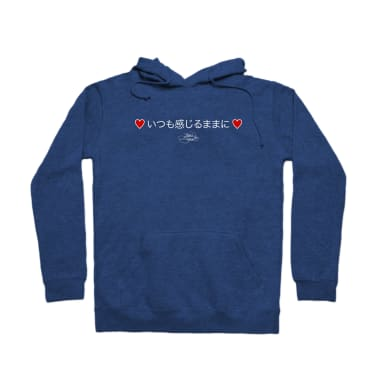 Follow Your Heart (Japanese) Pullover Hoodie
