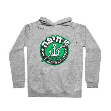 Haifa Lacrosse Hoodie