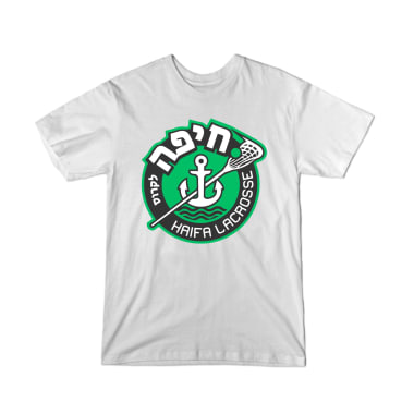 Haifa Lacrosse Tee